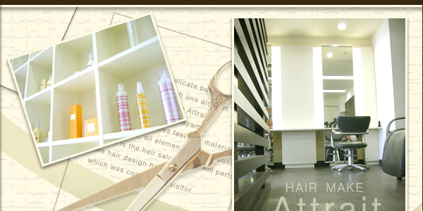 HOME 美容室 和歌山市 ヘアスタイル